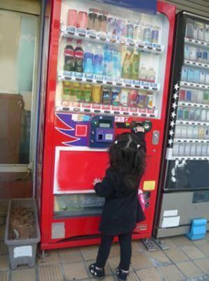 本当に存在する!近所に設置して欲しい世界のオモシロ自販機1位「ピザ自販機(イタリア)」
