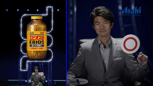 仲村トオルさんのコミカルな演技にも注目! 『エビオス錠』新CM記念キャンペーンが開催中