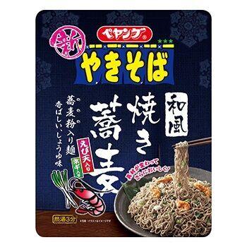 えび天も入って豪華に! 蕎麦粉を練りこんだ麺の「ペヤング 新和風焼き蕎麦」