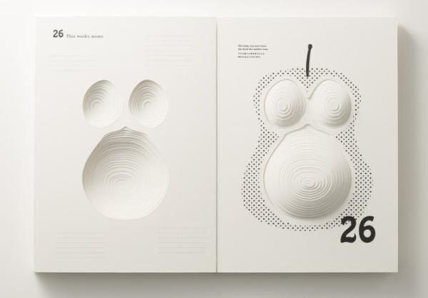 カンヌ広告祭グランプリ受賞! 妊娠週ごとの記録ができるビジュアルブック「Mother Book」が伝えたいこと