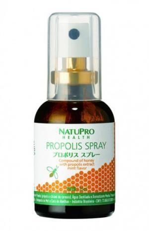 良質なプロポリスで喉ケアができる。エイボンから「ナチュプロ ヘルス プロポリス スプレー」発売