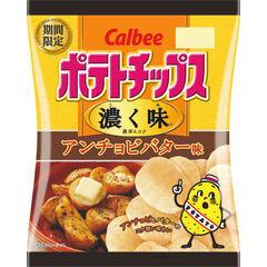 アンチョビとバターのうま味がマッチ!カルビー「ポテトチップス濃く味(こくみ)」に新フレーバー!