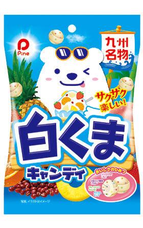 九州生まれのかき氷「白くま」がキャンディに! パインが「白くまキャンディ」を3月9日から新発売