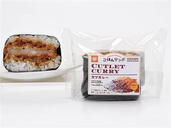 本格スパイスの「カツカレー」と女性も食べやすい「五目寿司」 おにぎらずスタイルで6月16日発売