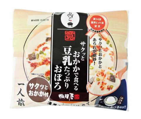 タルタルソースとお豆腐の組み合わせ!? おとうふ惣菜「おかずやっこシリーズ」新登場