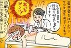 温まって痩せ体質に!? 「シーズ・ラボ」の肩甲骨ダイエット