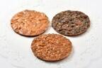 【六本木土産】チョコとクッキーのコラボレーション! 大人のためのリッチなお菓子「フィオレンティーナ」