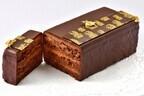 【六本木土産】特別な日に贈りたい! 有名ホテルのリッチなチョコレートケーキ「ザ・リッツ・カールトン ケーキ」