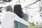年の差婚ってどうなの? 年の差婚のメリット・デメリット