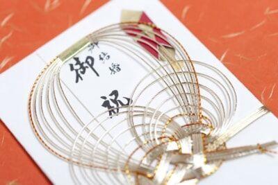 【マナー講師監修】結婚祝いでのご祝儀袋、失敗しない選び方・書き方