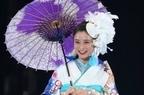 小島瑠璃子、艶やかな振袖姿で和服の魅力をアピール