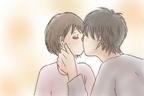 そこにラブはない。『カカフカカ』順序が逆キスの魅力<KISSマンガ>
