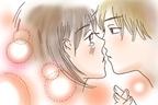 【真夜中のKISSマンガ#03】『僕等がいた』「好きだよ」からのキスがいい