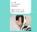 【夜キュン男子#03】会社の後輩男子からのメッセージ(演:堂本翔平)