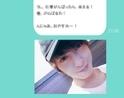 【夜キュン男子#06】学生時代の同級生男子からのメッセージ(演:菊池修司)