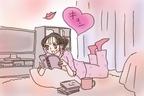 【真夜中のKISSマンガ】第11回『ひるなかの流星』キスの相手は誰?