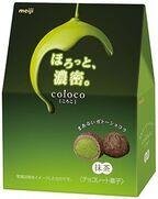 明治、ほろっと濃密な焼き菓子チョコレート「coloco ショコラ」「coloco 抹茶」発売