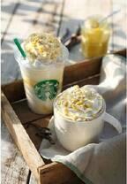 My Starbucks会員限定、3月19日発売の春季限定ドリンクを先行公開 ─ スターバックス