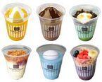 温めて食べるフローズンドリンク「ウチカフェフラッペ」6種を発売 ─ ローソン