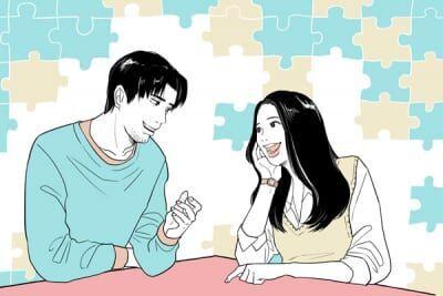 マンガから学ぶ。失敗しない「結婚相手の選び方」