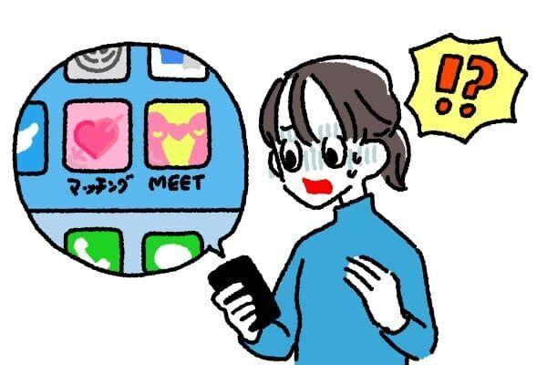 彼氏が「出会い系アプリ」に登録していたときの対処法