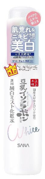 """豆乳スキンケア「なめらか本舗」、美白&肌荒れを防ぐ""""スキンケアアイテム""""が登場"""
