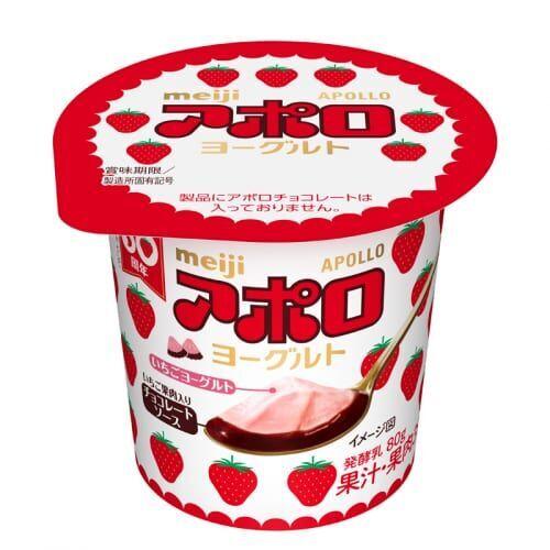 「アポロ」がヘルシーデザートに! 濃厚いちごヨーグルト×果肉入りチョコソースで再現