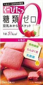 糖類ゼロの豆乳おからビスケット「ぐーぴたっ」からイチゴが登場。サンリオ限定パッケージも