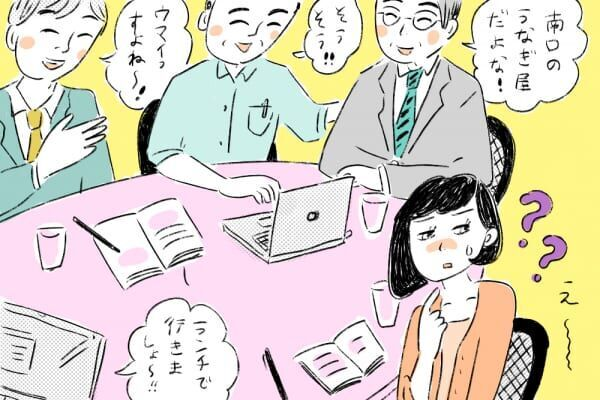 無駄な会議が多すぎる。効率化のために改革するべきこと