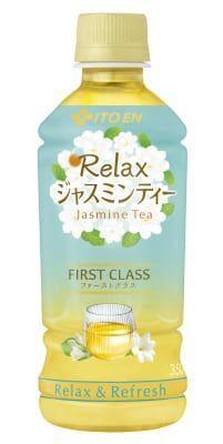 贅沢抽出で濃厚な味わいに。「Relaxジャスミンティー FIRST CLASS」がコンビニ限定で登場