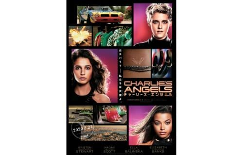 必要なのは「信頼できる仲間」。映画『チャーリーズ・エンジェル』から見る女の結束力