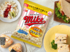 """お腹の調子を整える食物繊維配合、機能性表示食品の""""マイクポップコーン""""が全国で発売"""