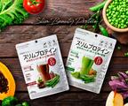 """糖質ゼロの""""スリムプロテイン""""が登場。42種の野菜&8種のビタミンで効率よくキレイに"""