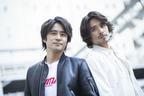 俳優の自分も、ガテン系の自分も。ありのままを見せる斉藤祥太・慶太の生き方