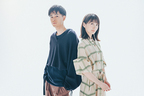 「30年間の恋」の行方は? 波瑠・成田凌『弥生、三月』インタビュー