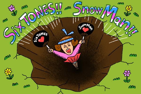28歳女性「ストスノ沼」から抜けるべきなのか問題