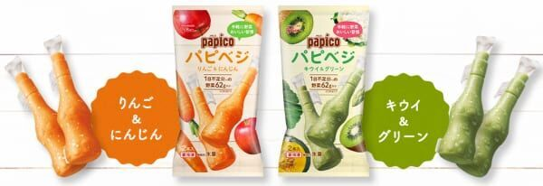 1日不足分の野菜が摂れる「パピベジ」が登場。デザート感覚で手軽に野菜習慣!