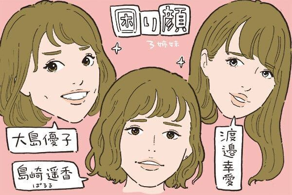 男性が困り顔の女子に弱い5つの理由