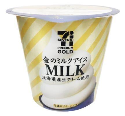 すっきり爽やかに!  「セブンプレミアム ゴールド 金のミルクアイス」ら2品がリニューアル発売