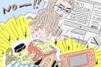 「在宅勤務のサボり癖」を直す方法