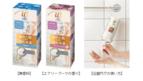 お風呂場でも使える「ビオレu ボディ乳液」が新発売