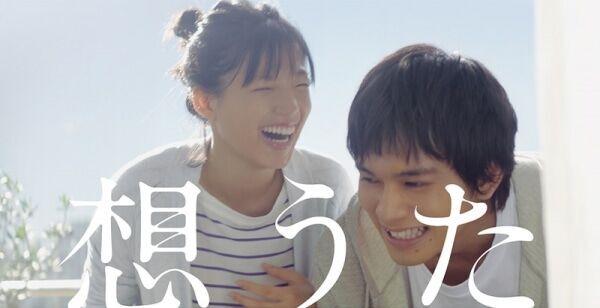 ついにあの2人が夫婦に! 北村匠海×石井杏奈が新婚演じるJT新CM公開