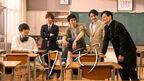 A.B.C-Z初の学園ドラマ、4月放送開始が決定