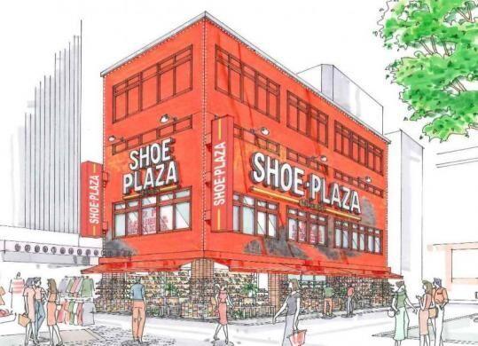 シュープラザの旗艦店が上野にオープン、業態の更なるブランド認知を目指す