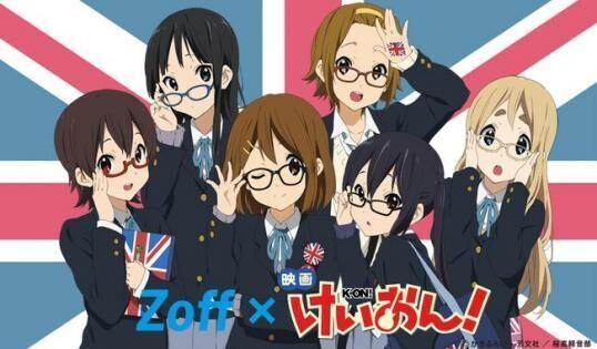 映画「けいおん!」×Zoffによるコラボメガネの再販が決定