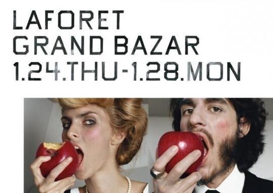 ラフォーレ原宿 5日間限定「LAFORET GRAND BAZAR」を開催