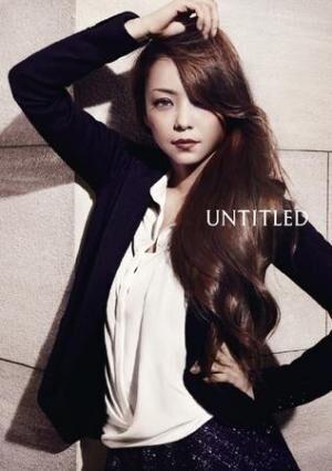 キャリアブランド「UNTITLED(アンタイトル)」 安室奈美恵起用のTVCM 2013年10月3日(木)よりスタート