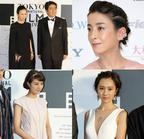 第27回東京国際映画祭を彩った華やかな「タサキ(TASAKI)」のジュエリー