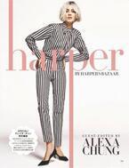 「ハーパーズ バザー(Harper's BAZAAR)」5月号にアレクサ・チャンがゲストエディターとして登場