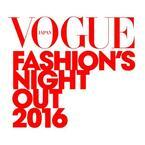 【第8回】「VOGUE FASHION'S NIGHT OUT 2016(FNO)」開催決定!